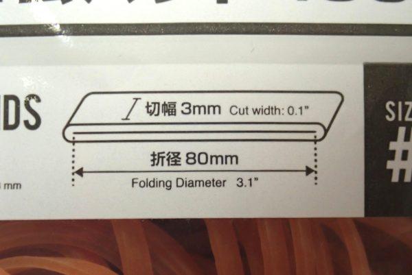百均浪漫◆幅3mmのワイドゴムバンド100本入り。パッケージ表側詳細写真。