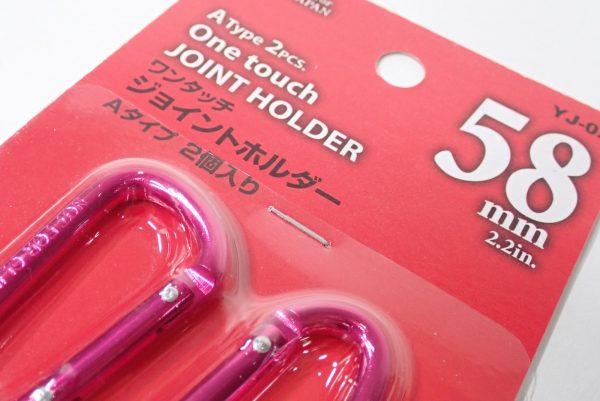 百均浪漫◆ダイソー 58mmアルミカラビナ2個入り。
