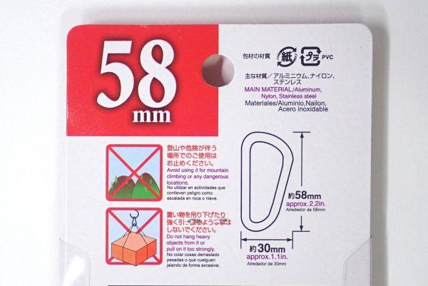 百均浪漫◆ダイソー 58mmアルミカラビナ2個入り。パッケージ裏側。商品説明。