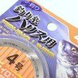 百均浪漫◆ダイソー・釣・釣り糸ハリス用4号 60m 日本製ナイロン糸使用。