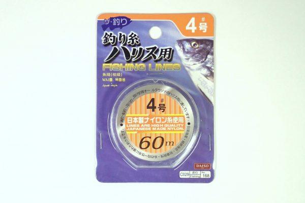 百均浪漫◆ダイソー・釣・釣り糸ハリス用4号 60m 日本製ナイロン糸使用。パッケージ表側詳細写真。
