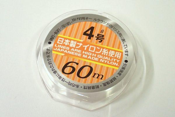 百均浪漫◆ダイソー・釣・釣り糸ハリス用4号 60m 日本製ナイロン糸使用。本体詳細写真。