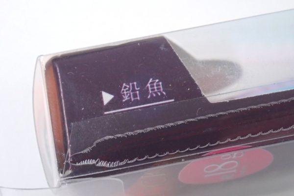 百均浪漫◆ダイソー 釣・ジグロック18g。パッケージ表側詳細写真。