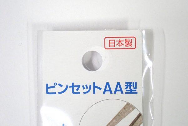 百均浪漫◆日本製!ピンセットAA型。