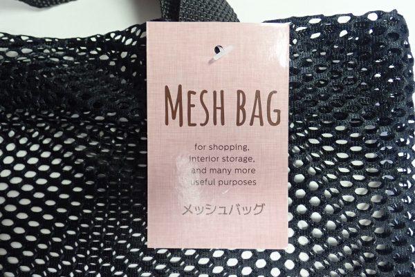 百均浪漫◆21cm角バケツにちょうどいいメッシュバッグ。タグ表側詳細写真。