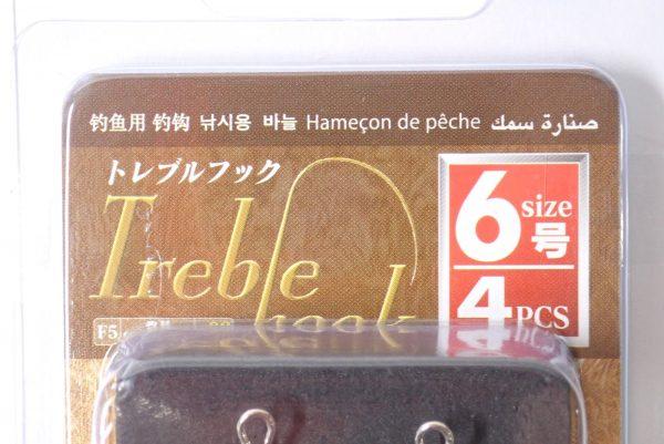 百均浪漫◆ダイソー・釣・トレブルフック6号4本入り。パッケージ表側詳細写真。