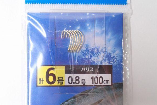 百均浪漫◆ダイソー・釣・アジ釣 針6号 ハリス0.8号100cm。パッケージ表側詳細写真。