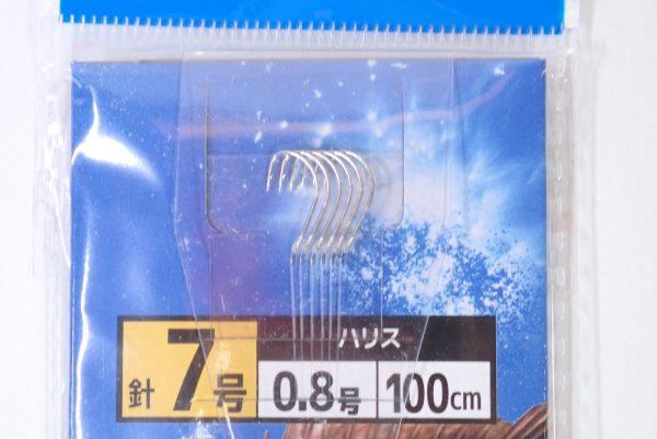 百均浪漫◆ダイソー・釣・メバル釣針7号 ハリス0.8号100cm 6本入。パッケージ表側詳細写真。