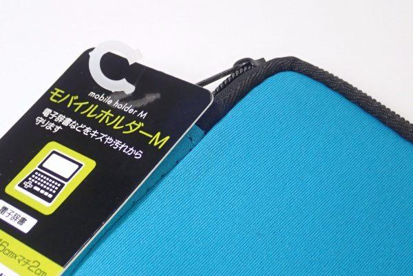 百均浪漫◆クッション保護、モバイルホルダーM。