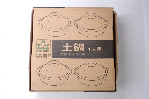 百均浪漫◆一人用土鍋、108円!パッケージ(箱)詳細写真。