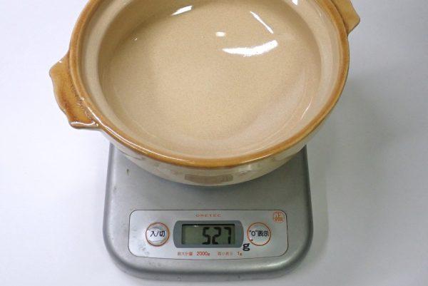 百均浪漫◆一人用土鍋、108円!重さ測定。