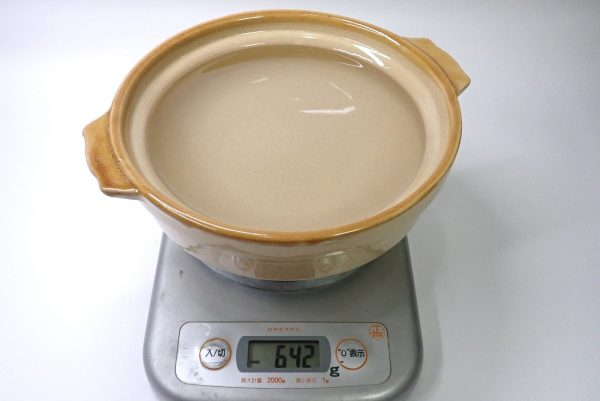 百均浪漫◆一人用土鍋、108円!容量測定。