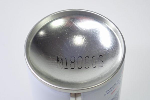 百均浪漫◆携帯にも便利な防水スプレー70ml。缶底詳細写真。