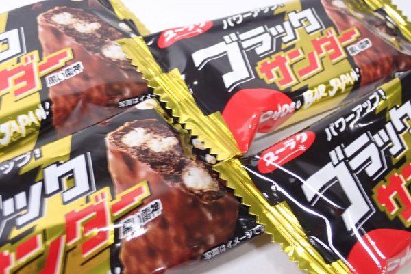 百均浪漫◆ダイソー・有楽製菓ブラックサンダー4個。