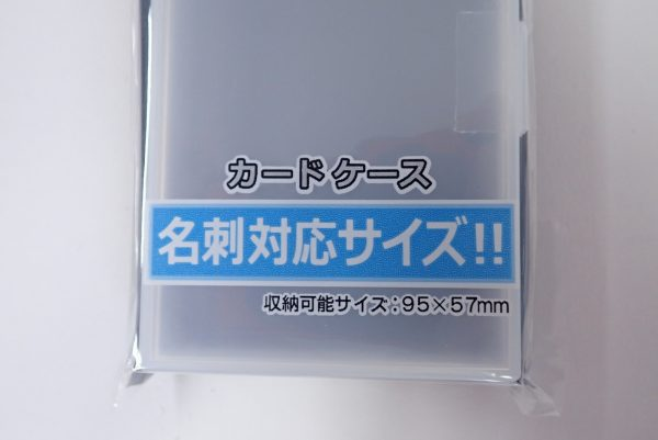 百均浪漫◆和泉化成 日本製 名刺対応サイズ カードケース。パッケージ表側写真。