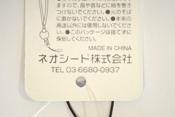百均浪漫◆ネックストラップ。商品タグ裏側詳細写真。