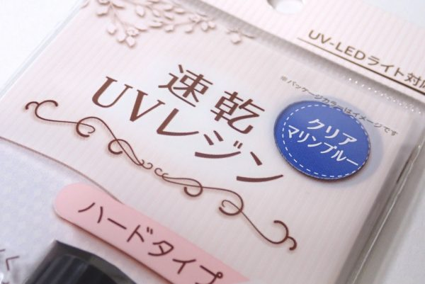 百均浪漫◆速乾UVレジン液ハード4g。