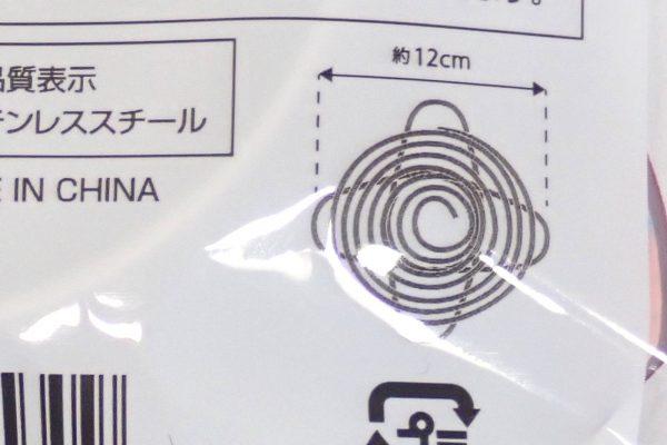 百均浪漫◆山コーヒーにも最適、折りたたみ式コーヒードリッパー。パッケージ裏側詳細写真。