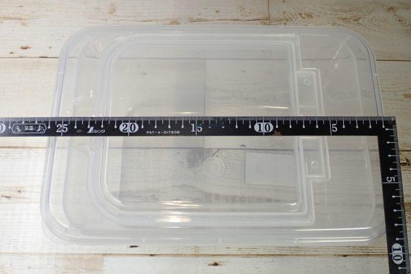 サイズ測定。