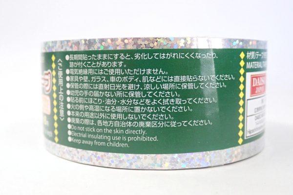 百均浪漫◆ダイソー ホログラムテープ 38mm幅8m。パッケージ側面。