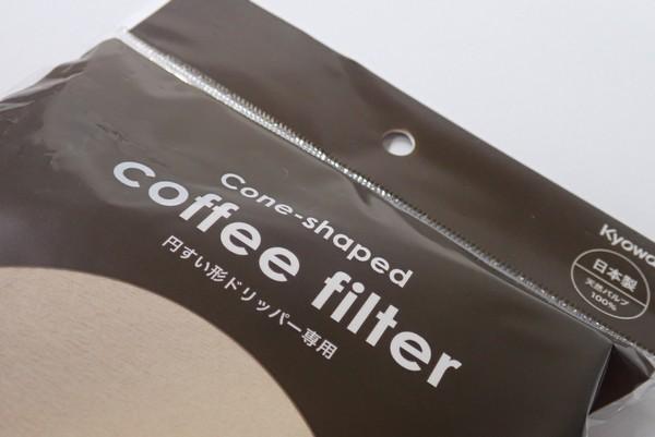 日本製!ちょっと珍しい円すい型コーヒードリップペーパー 40枚入 @100均 セリア