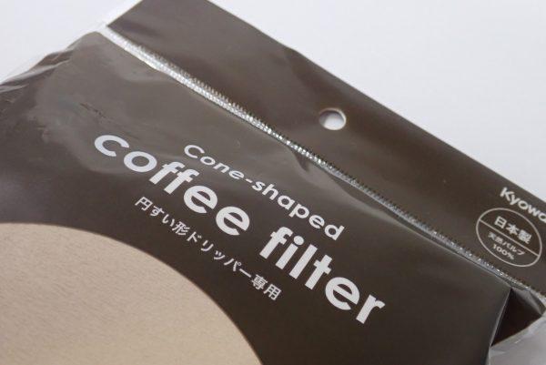 百均浪漫◆ちょっと珍しいい、円すい形コーヒーフィルター。