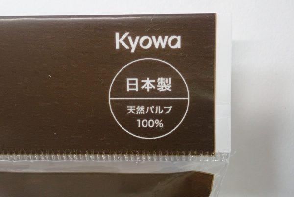 百均浪漫◆日本製!ちょっと珍しいい、円すい形コーヒーフィルター。パッケージ表側詳細写真。百均浪漫◆日本製!ちょっと珍しいい、円すい形コーヒーフィルター。パッケージ表側詳細写真。