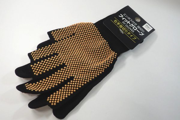 日本製!右手指先だけカットのフィットグローブ。