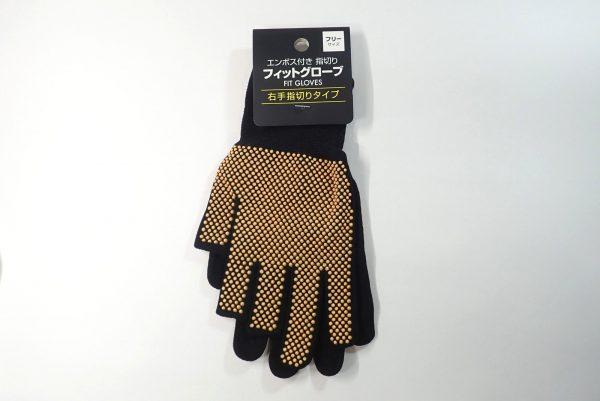 日本製!右手指先だけカットのフィットグローブ。右手側から見たところ。