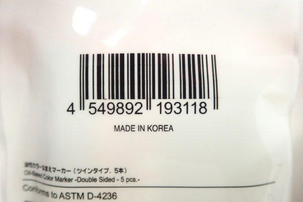 百均浪漫◆油性なまえマーカーツインタイプ 5色。パッケージ裏側詳細写真。韓国製。