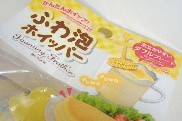 卵のメレンゲ、牛乳のホイップが簡単できる、ふわ泡ホイッパー @100均 ダイソー
