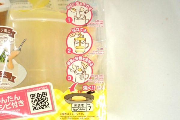 百均浪漫◆簡単ホイップ!フワ泡ホイッパー。卵白を塩を入れて、泡立てて、卵黄と砂糖を混ぜてやくだけ。