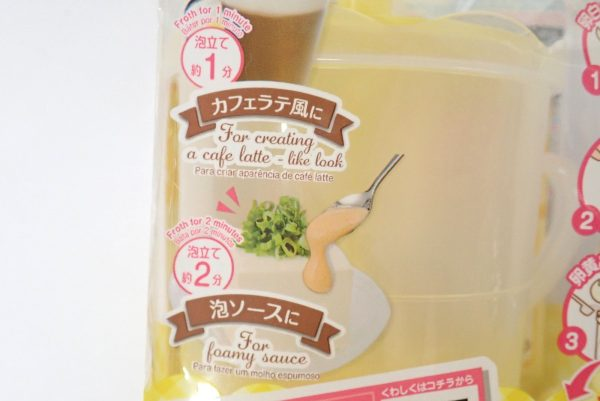 百均浪漫◆簡単ホイップ!フワ泡ホイッパー。牛乳でカフェラテ風、泡ソース。