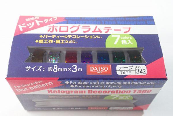 百均浪漫◆ホログラムテープ7色。ぱっけーっじがい感詳細写真。