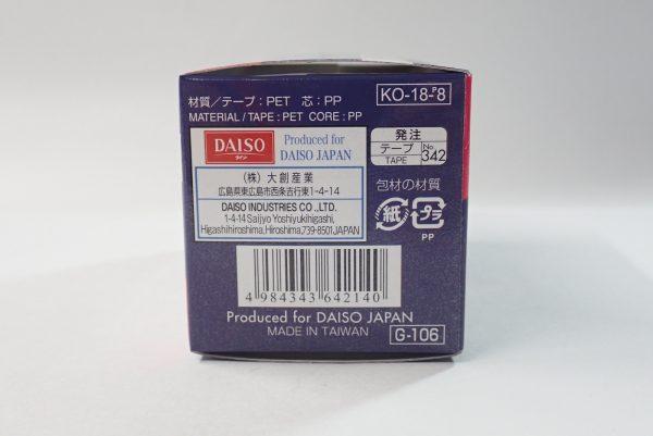 百均浪漫◆ホログラムテープ7色。パッケージ側面詳細写真。