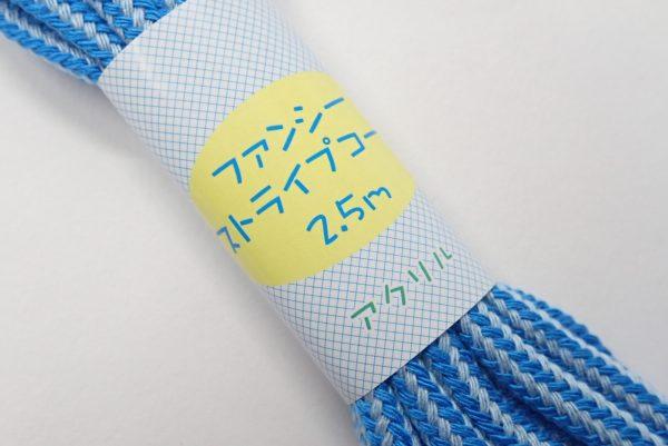 百均浪漫◆ファンシーストライプコード。長さは2.5m、アクリル製。