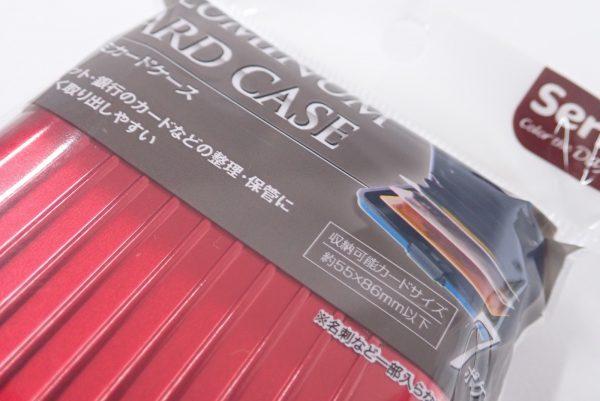 百均浪漫◆アルミ カードケース。