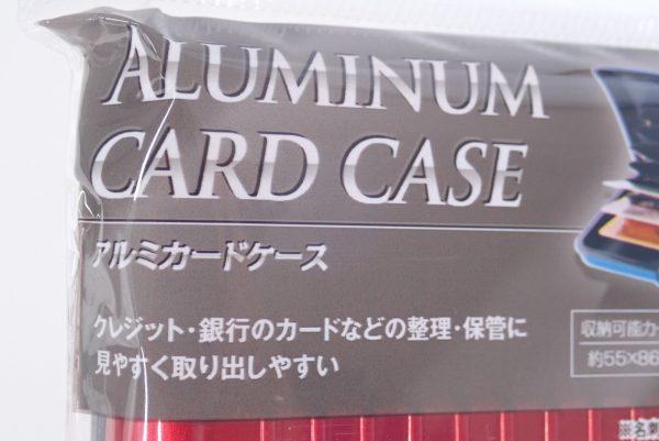 百均浪漫◆アルミ カードケース。クレジット・キャッ酢カードなどの整理保管に。