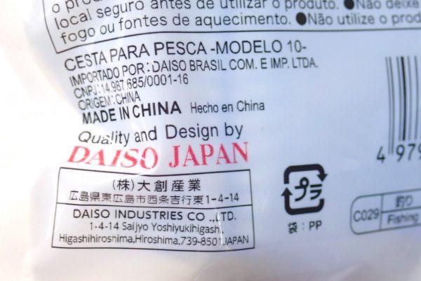 百均浪漫◆釣・サビキカゴ10号2個入。中国製。