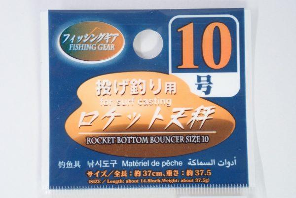 百均浪漫◆釣・ロケット天秤10号。パッケージ表側詳細写真。6か国語?