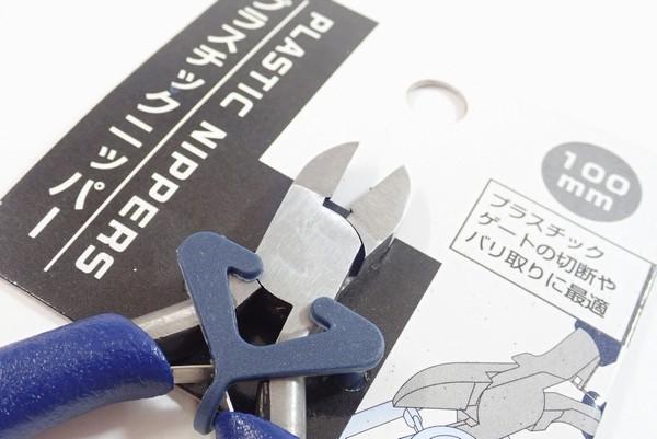 切断面が平らなプラスチック用ニッパー(100mm) @100均 セリア