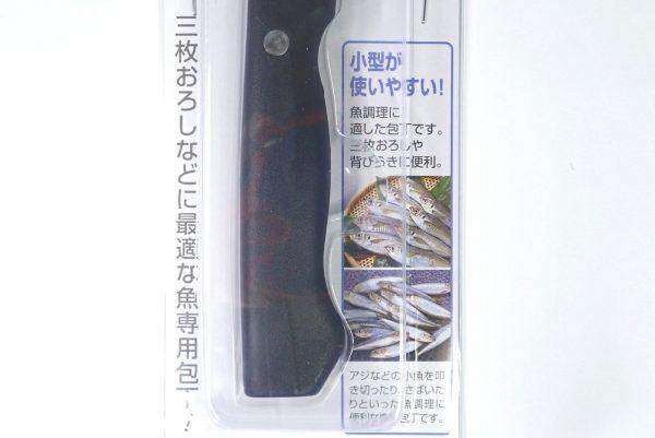 百均浪漫◆エコー金属 小出刃包丁(両刃)。パッケージ表側詳細写真。