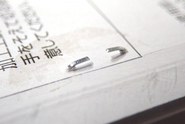百均浪漫◆エコー金属 小出刃包丁(両刃)。ちょっと雑なステープラー(ホッチキス)はシールで保護。