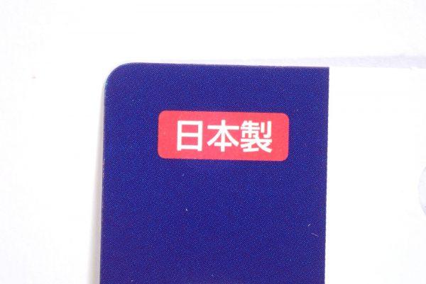 百均浪漫◆ステンレス骨抜き。パッケージ表側詳細写真。日本製。