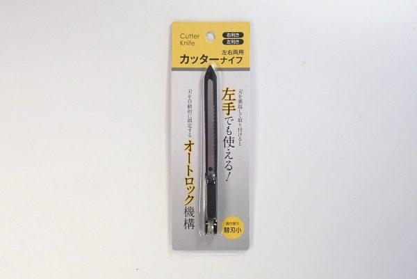 百均浪漫◆左利きでも使えるオートロック機構付きカッターナイフ。パッケージ表側詳細写真。