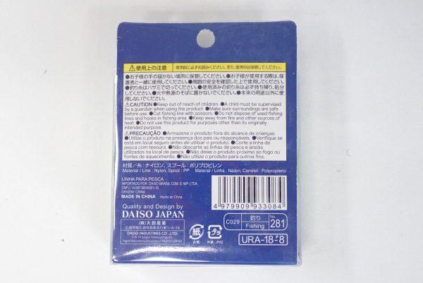 百均浪漫◆平行巻きナイロン糸使用の道糸3号100m、黄色。パッケージ裏側詳細写真。