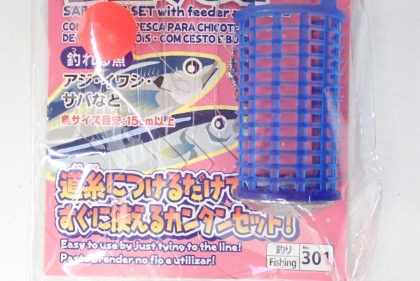 百均浪漫◆カゴ・シモリ玉付きサビキ仕掛けセット針7号。パッケージ表側詳細写真。道糸に付けるだけですぐに使えるカンタンセット!