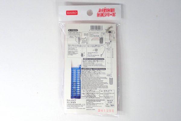 百均浪漫◆カゴ・シモリ玉付きサビキ仕掛けセット針7号。パッケージ裏側詳細写真。