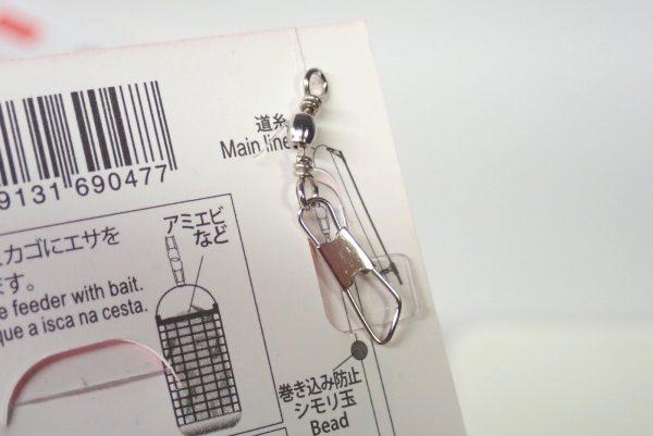 百均浪漫◆カゴ・シモリ玉付きサビキ仕掛けセット針7号。道糸側は、スナップ、サルカン付き。
