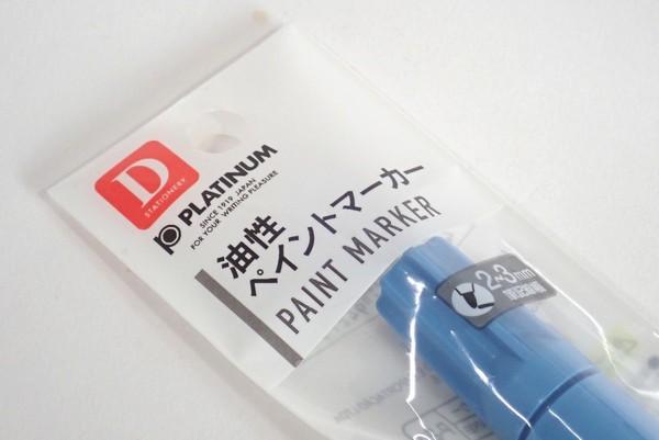 日本製!パッケージデザインがダイソーっぽくなった、プラチナ万年筆製ペイントマーカー @100均 ダイソー